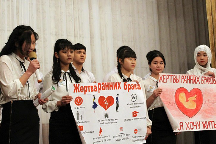 Kyrgyzstan preventing early marriages project